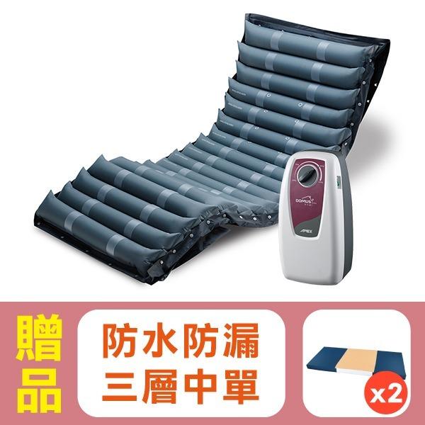 減壓 氣墊床