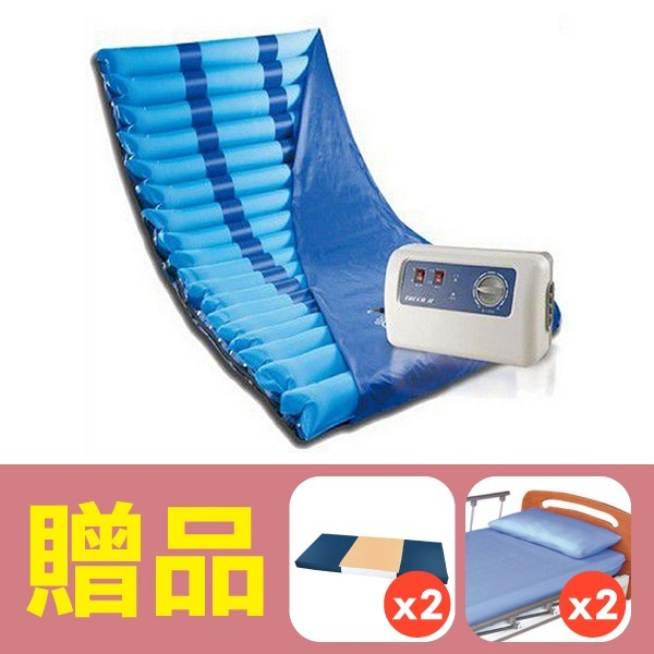 交替式 壓力氣墊床