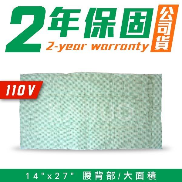 濕熱電熱敷墊
