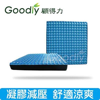 減壓晶磚凝膠坐墊 涼感坐墊 涼爽坐墊