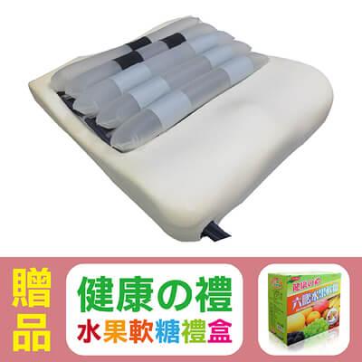 交替式氣墊座/ 悅發 減壓氣墊