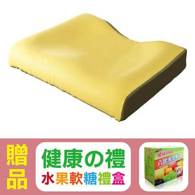固態凝膠坐墊 輪椅座墊